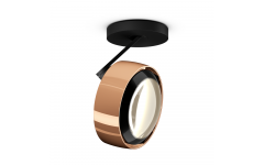 Piú Alto 3D LED Rose Guld - Occhio
